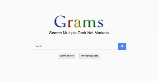 Grams-Search-Engine-home-page11