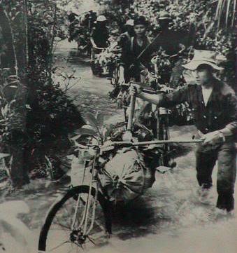 bikestrail